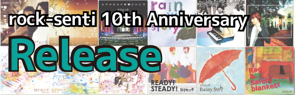10th_Releaseページ