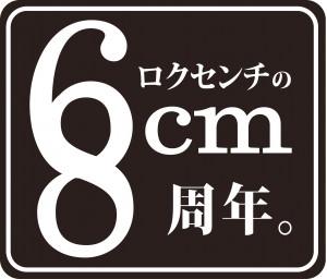8thBNBN