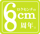 8th_color_green