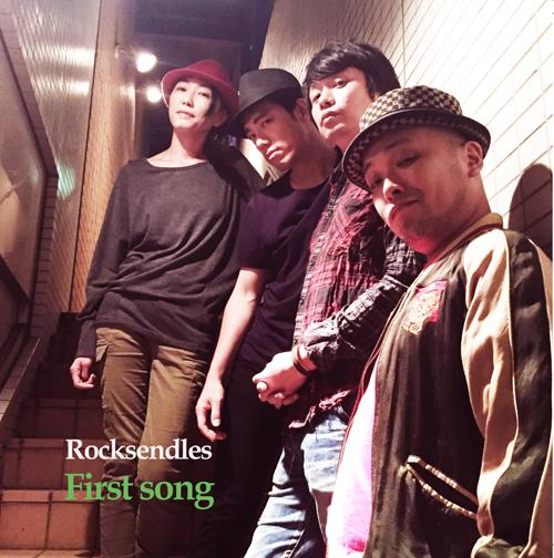 rocksendles_Jacket2_print