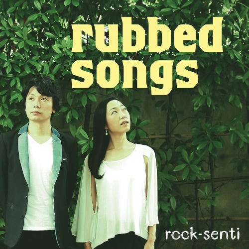 rubbedsongs_jacket